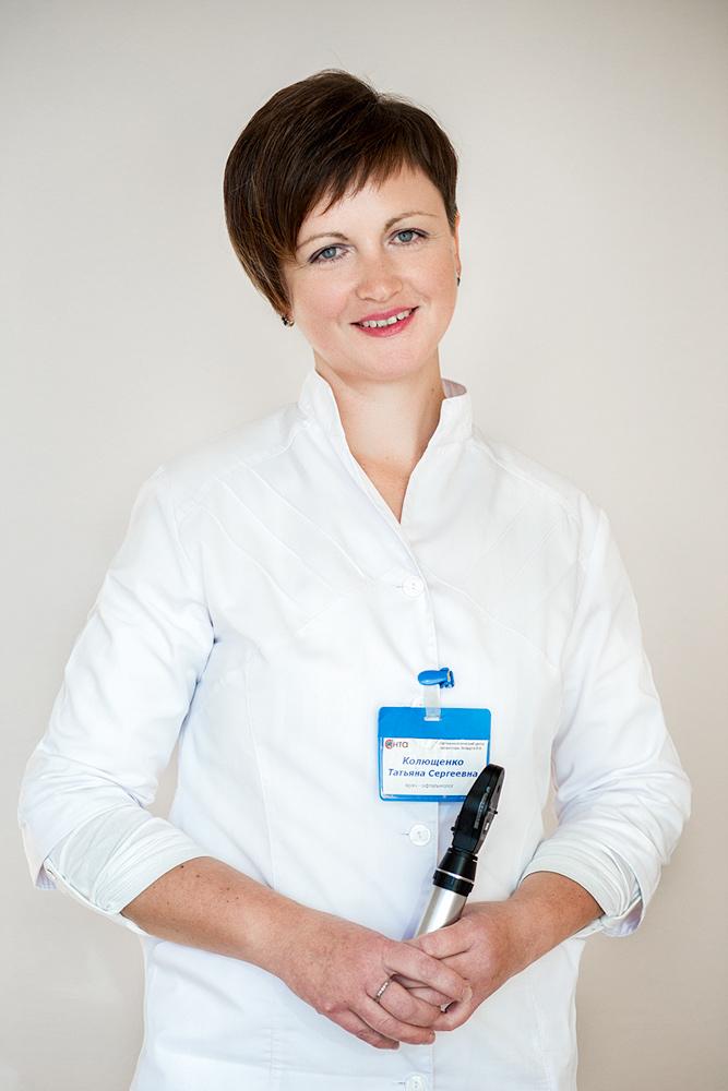 Колющенко Татьяна Сергеевна