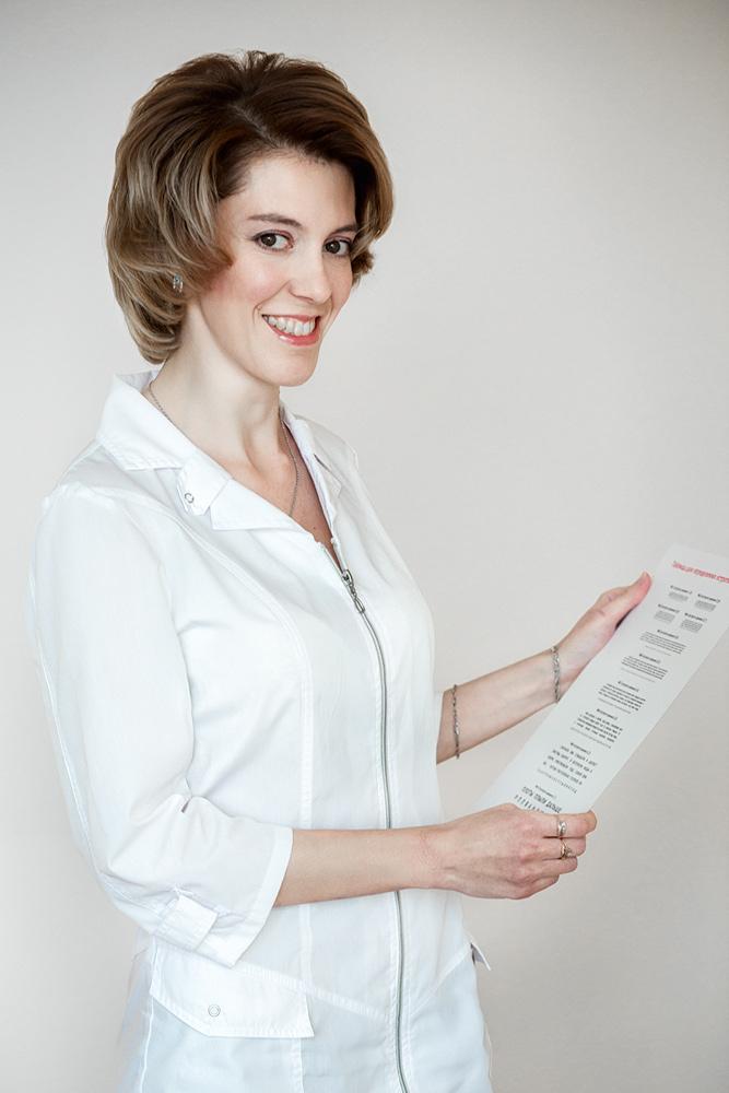 Демидова Ольга Михайловна